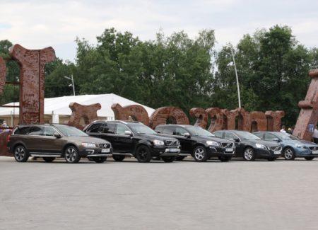 Piknik Volvo w Warowni Pszczyńskich Rycerzy